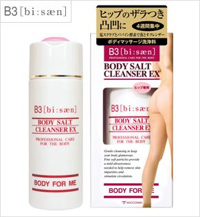 Muối massage tan mỡ đùi, loại bỏ sạm đen vùng mông B3 Body Salt Cleanser EX